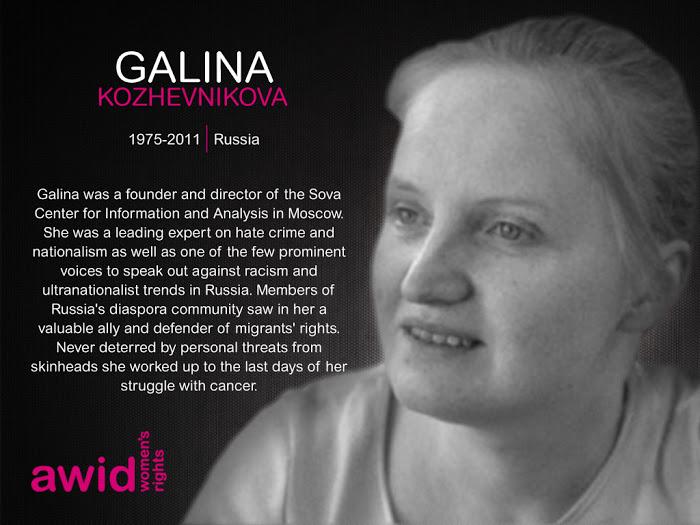 16_galina-kozhevnikova.jpg