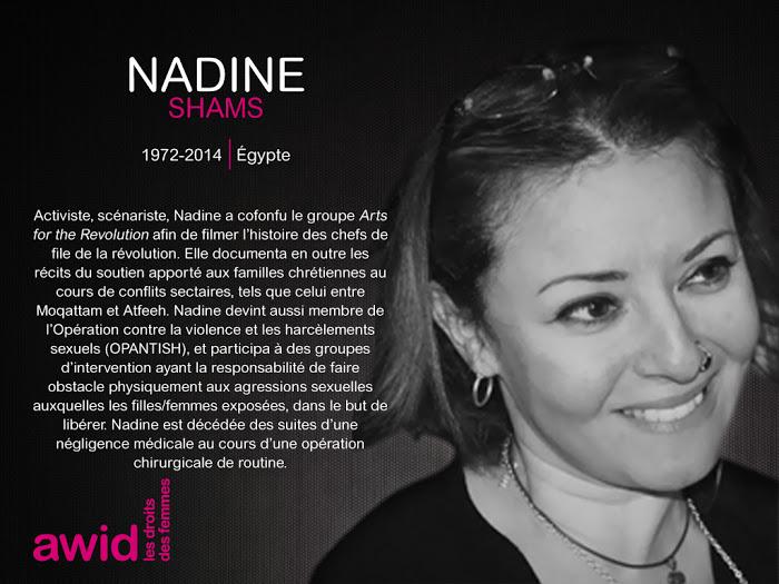 26_nadine-shams_fr.jpg