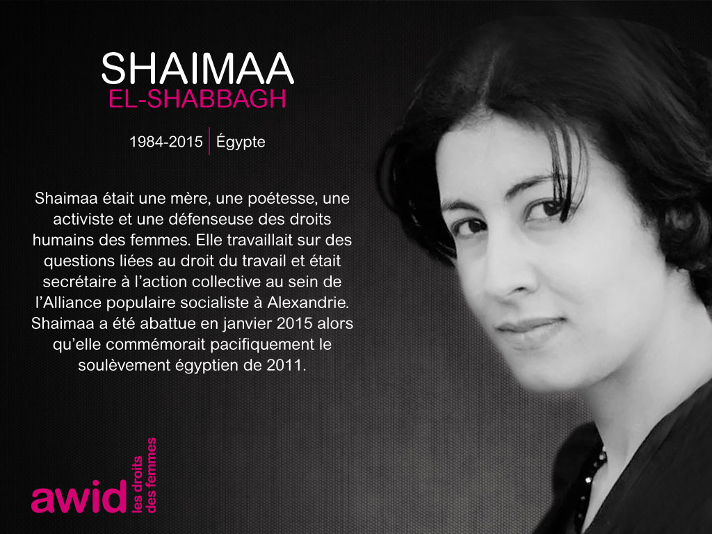 Shaimaa El-Shabbagh_FR