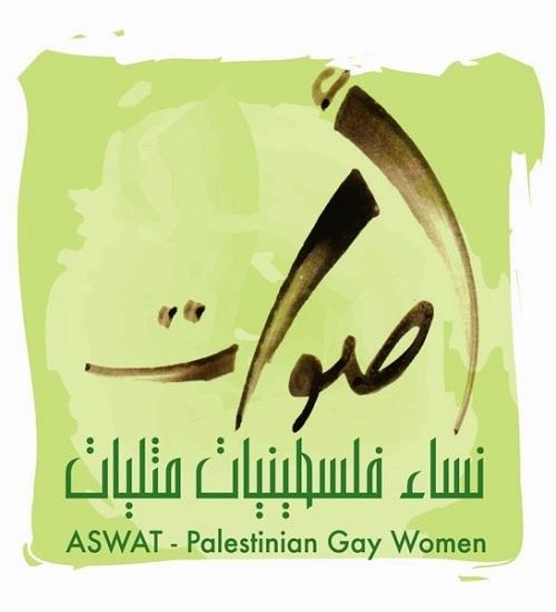 ASWAT logo
