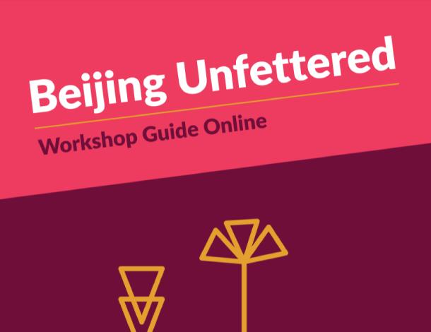 Beijing Unfettered - online workshop guide - ENG cover (tile610x470)