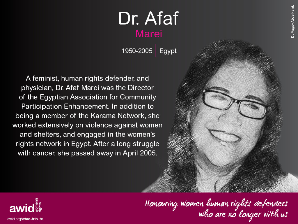 Dr. Afaf Marei (EN)