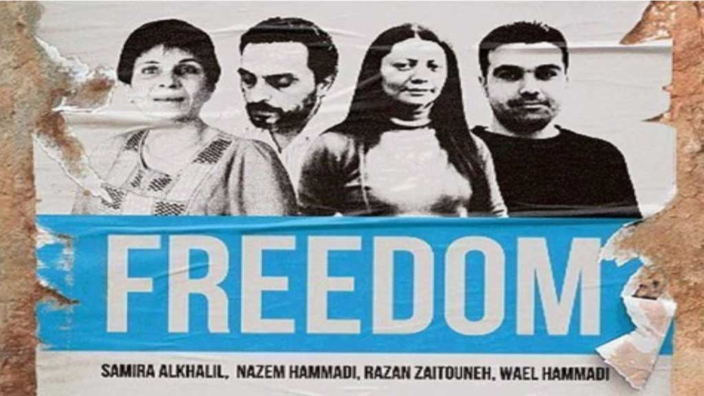Freedom for 4 Syrian activists (1023x576)