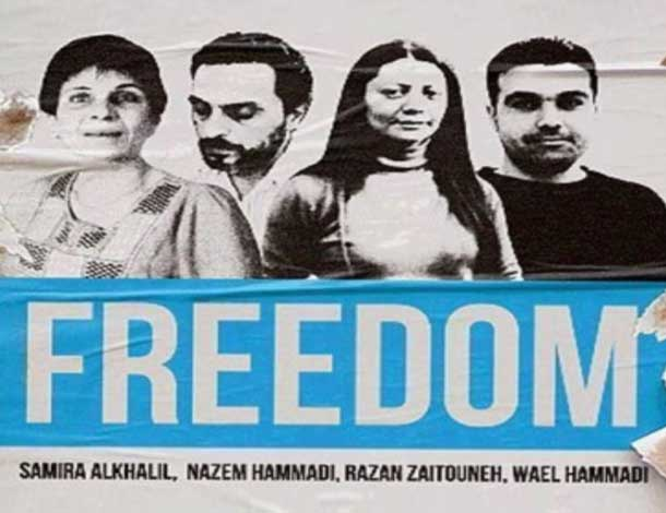 Freedom for 4 Syrian activists (610x470)
