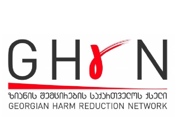 Georgian Harm Reduction Network (GHRN) logo