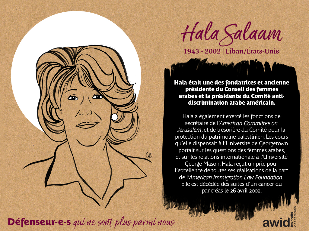 Hala Salaam (FR)