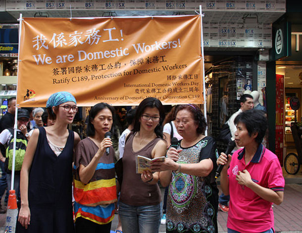 IDWF - Celebrating third anniversary of the C189 (ILO Convention 189: Domestic Workers Convention (610x470)