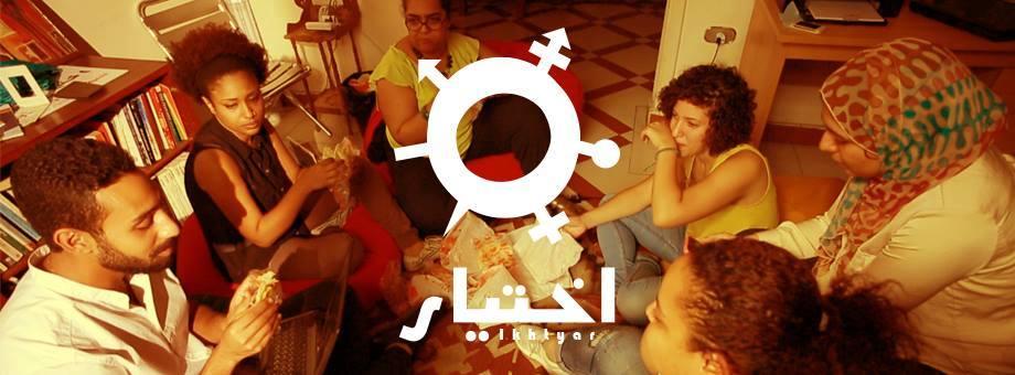 ikhtyar-collective-banner.jpg