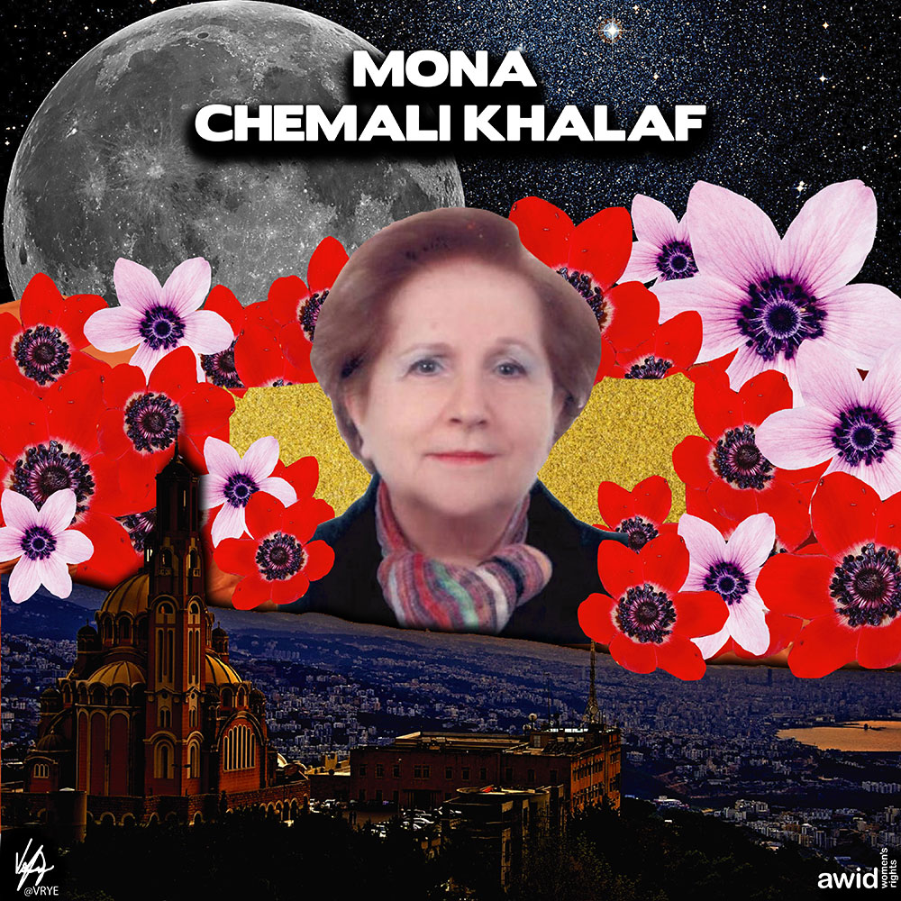 "<strong>Mona </strong>was an economist and an independent consultant on gender and development issues.<br /><a href=""https://www.awid.org/whrd/mona-chemali-khalaf"" title=""WHRD: Mona Khalaf"">Read more &gt;</a>"