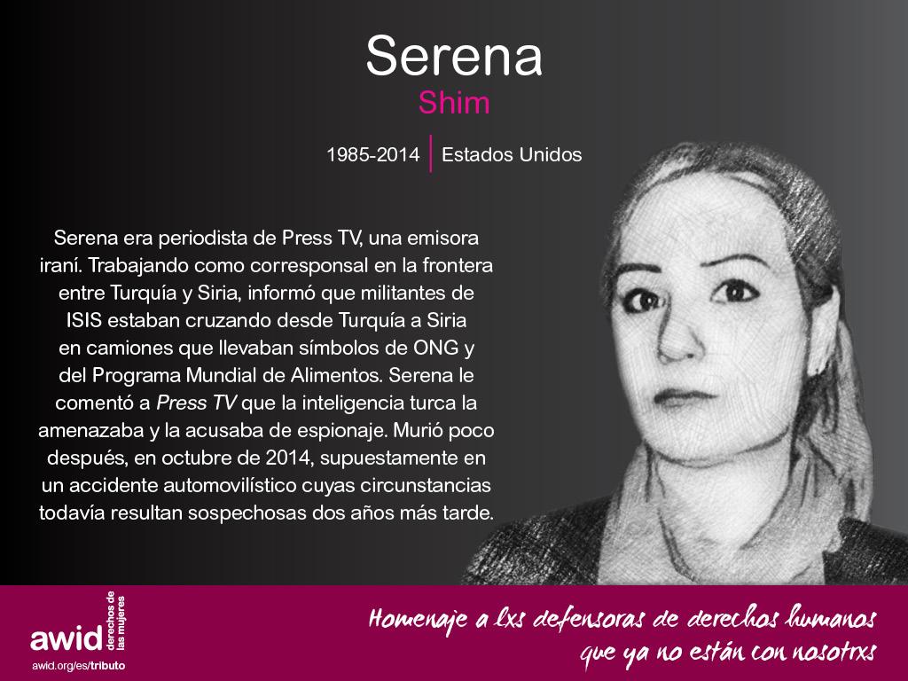 Serena Shim (SP)