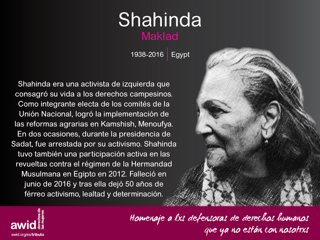 Shahinda Maklad (SP)