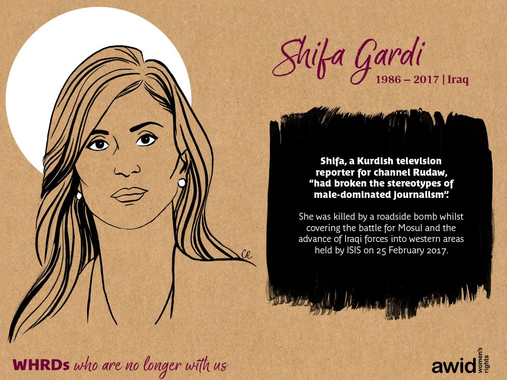 Shifa Gardi (EN)