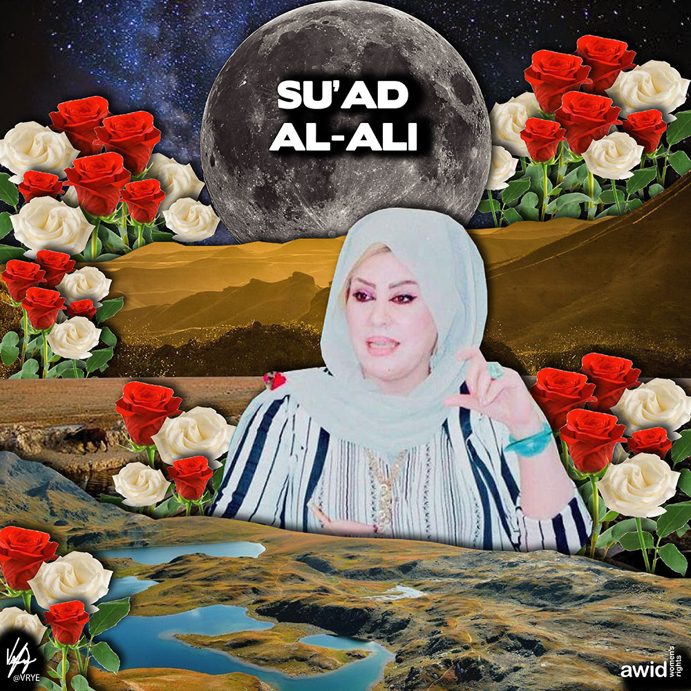 "<strong>Su'ad</strong> was a strong advocate of women's and children's rights, and was the head of Al-Weed Al-Alaiami - an Iraqi human rights organisation.<br /><a href=""https://www.awid.org/whrd/suad-al-ali"" title=""WHRD: Su'ad Al-Ali"">Read more &gt;</a>&nbsp;"