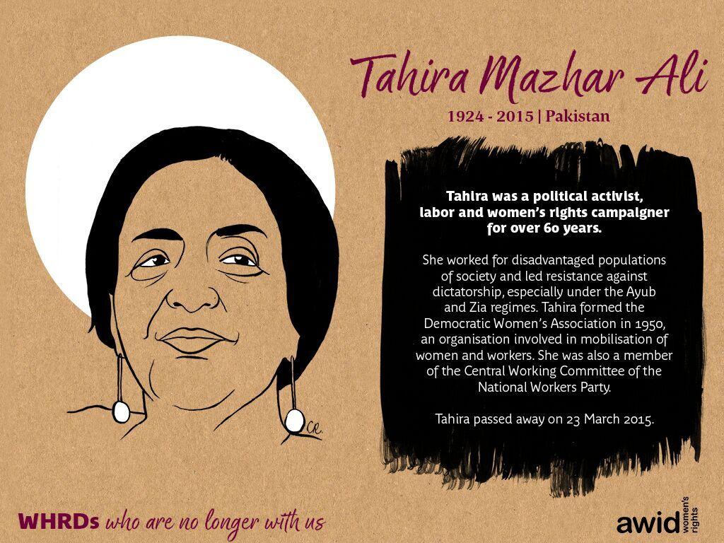 Tahira Mazhar Ali (EN)