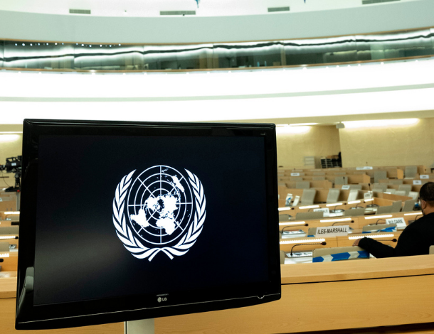 UN logo on screen at HRC45 (Flickr - UN Geneva) web tile (610x470)