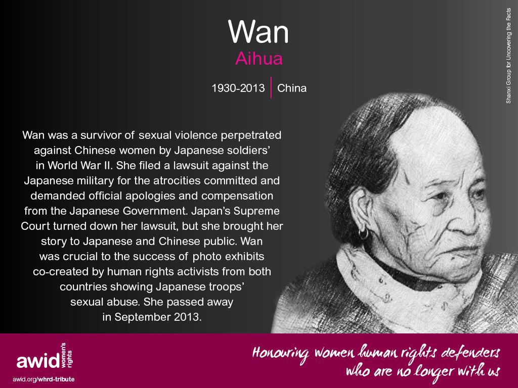 Wan Aihua (EN)