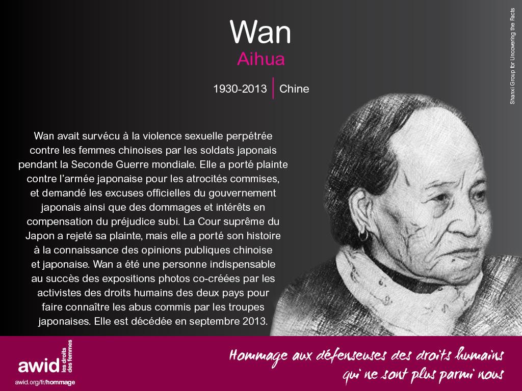 Wan Aihua (FR)