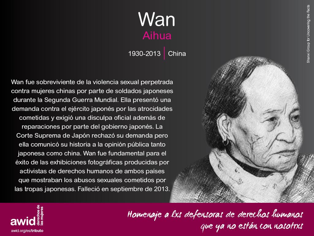 Wan Aihua (SP)